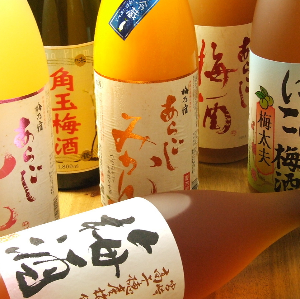 Popular with women! There is plenty of fruit wine and plum wine!