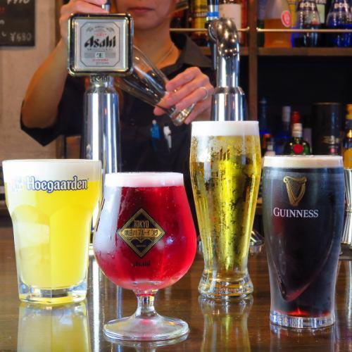 ビール15種常備