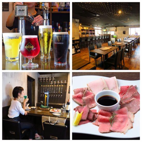 10種以上の厳選クラフトビールと、こだわり肉料理のお店♪≪ランチ有、コース有!≫