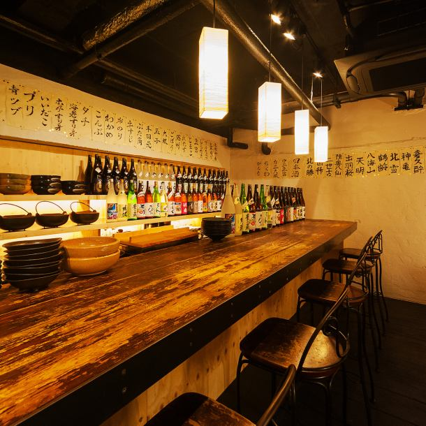 Inside the store that imagined a good old public brewery.As it is fully equipped with counter seats, even one person can use it.