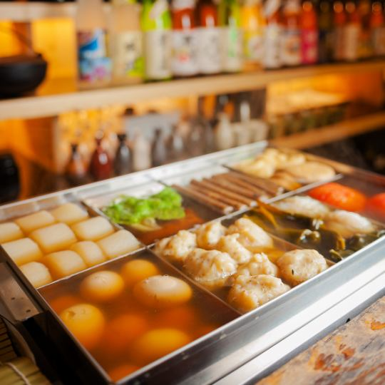 """""""Oden"""" boasts soup stock.You can enjoy even more delicious toppings!"""