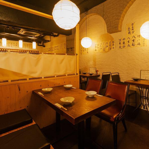 古き良き大衆酒場をイメージした店内。1名~40名(貸切)迄ご対応可能です。