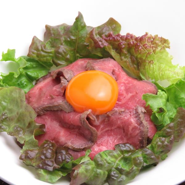 【Lunch Main dish】 Roast beef bowl ★