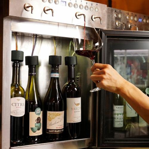 特別なワインサーバーで上質なワインを1杯からお得に♪