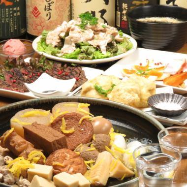 【お肉コース♪】2時間飲み放題付き+お料理全7品(デザート付)⇒4000円!
