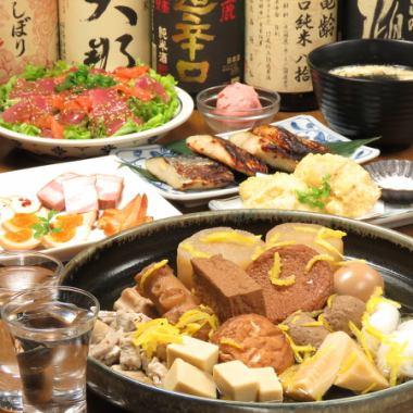 【お魚コース♪】2時間飲み放題付き+お料理全7品(デザート付)⇒4000円!
