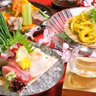 8菜餚5000日元所有你可以喝120分鐘魚羽宴會套餐
