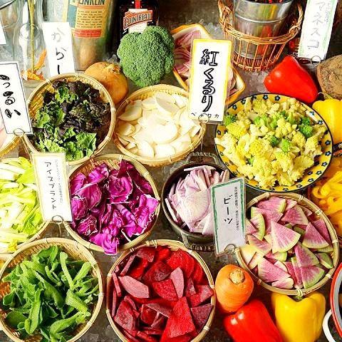 ◇ Plenty of vegetables ♪ ◇ ◇ vegetables salad bar and fruit buffet ♪