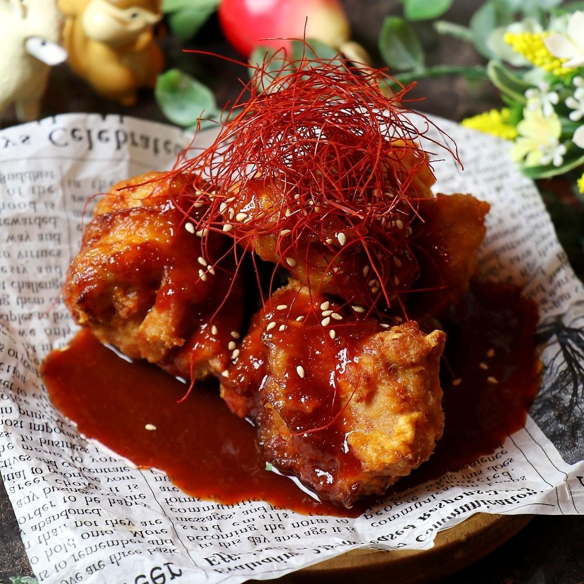 Fried chili (Yang Nyum)