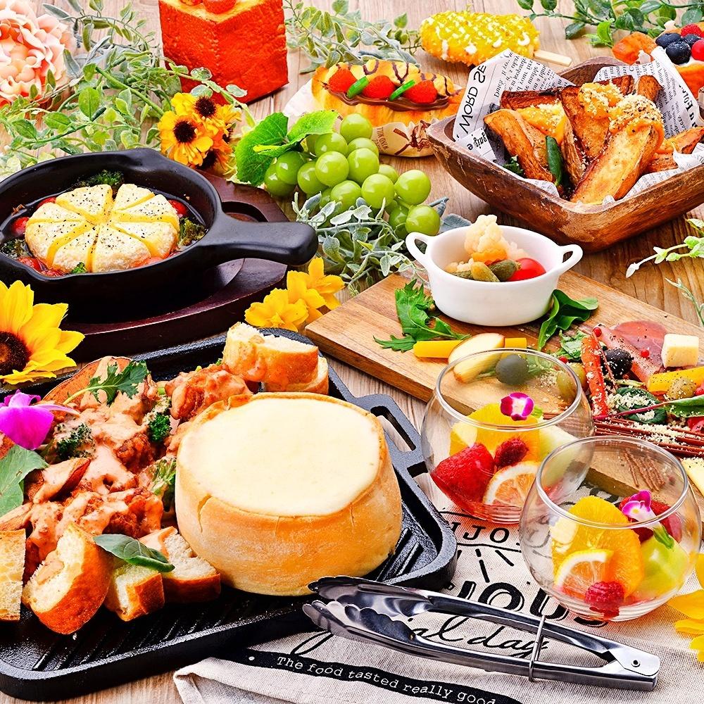 "New sense sensation gourmet from Korea ""Panchikin"" premium lunch course <180 minutes drinking> 【5 items 3000】"
