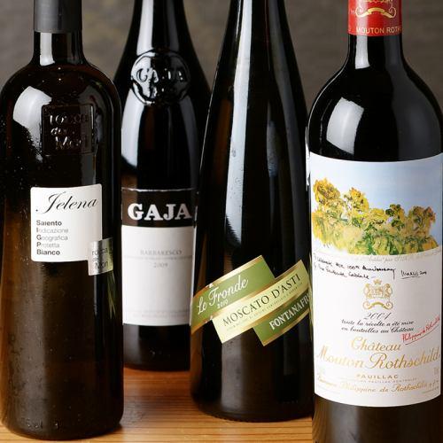 和食×ワインのマリアージュ、ペアリングを楽しもう。