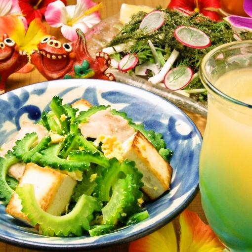 【3-hour all-you-can-drink Yuntaku course】 The royal road all over !! All 6 items such as sea grapes and taco rice 【3500 yen (tax included)】