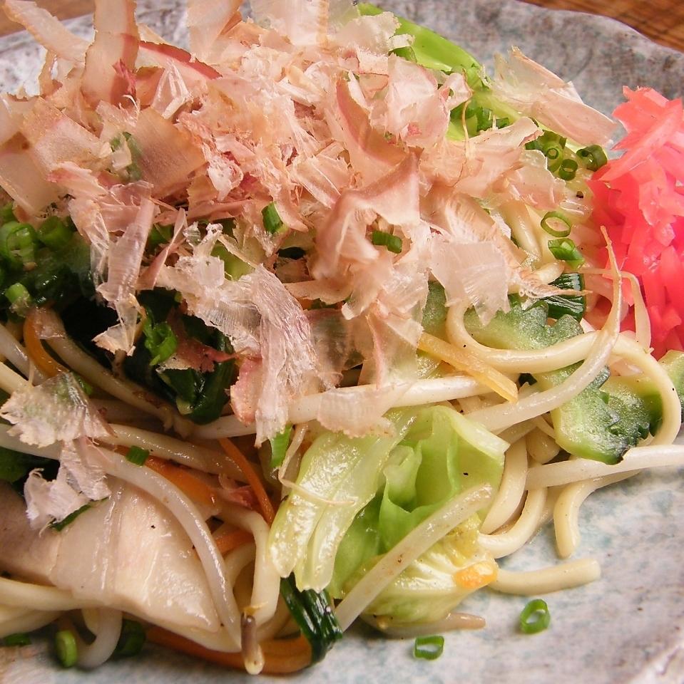 Okinawa vegetable salt yakisoba
