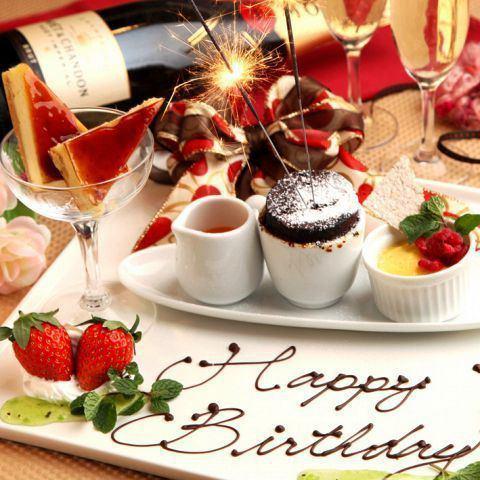 기념일이나 생일 축하