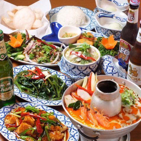丰富的套餐【享受正宗的泰国美食♪】