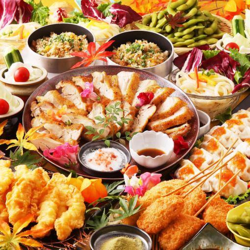 """限定時間!!!所有9個項目,無限暢飲2小時""""限量COSPA套餐"""" 4490日元⇒3490日元"""