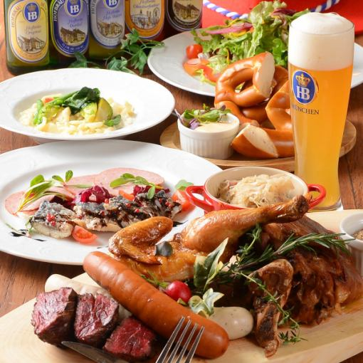 """Recommended for various banquets! ★ All 11 items with 3 hours all-you-can-drink """"Great satisfaction course"""" 5490 yen ⇒ 4490 yen"""