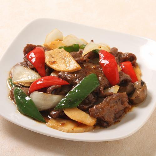牛肉の薄切り黒胡椒炒め