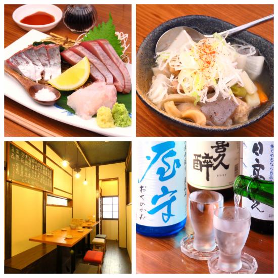 新鮮なお魚と全国各種の日本酒をリーズナブルにご用意しております♪