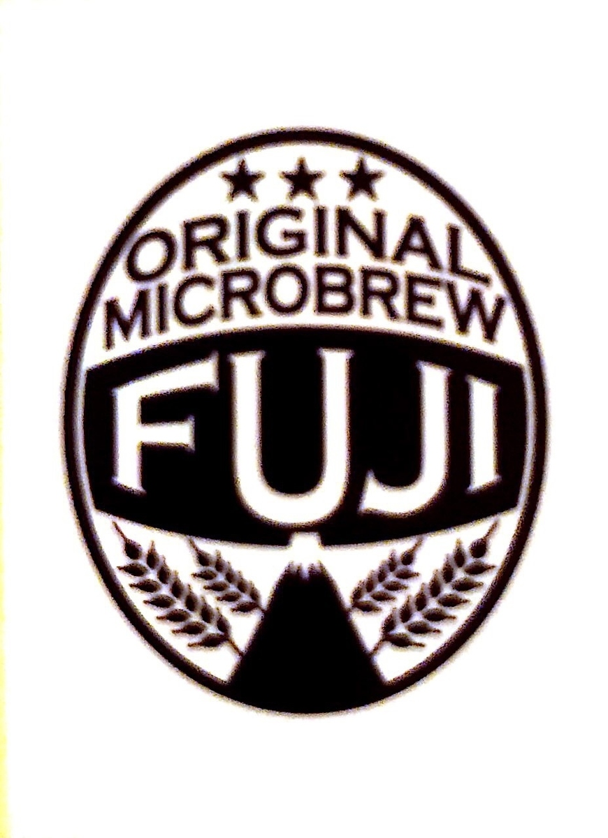 【工藝啤酒】白富士啤酒