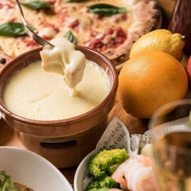 16 kinds of all-you-can-eat pizza ♪ Girls' Association course ★ Toroburi cheese fondue is also eaten with all you can drink 120 minutes