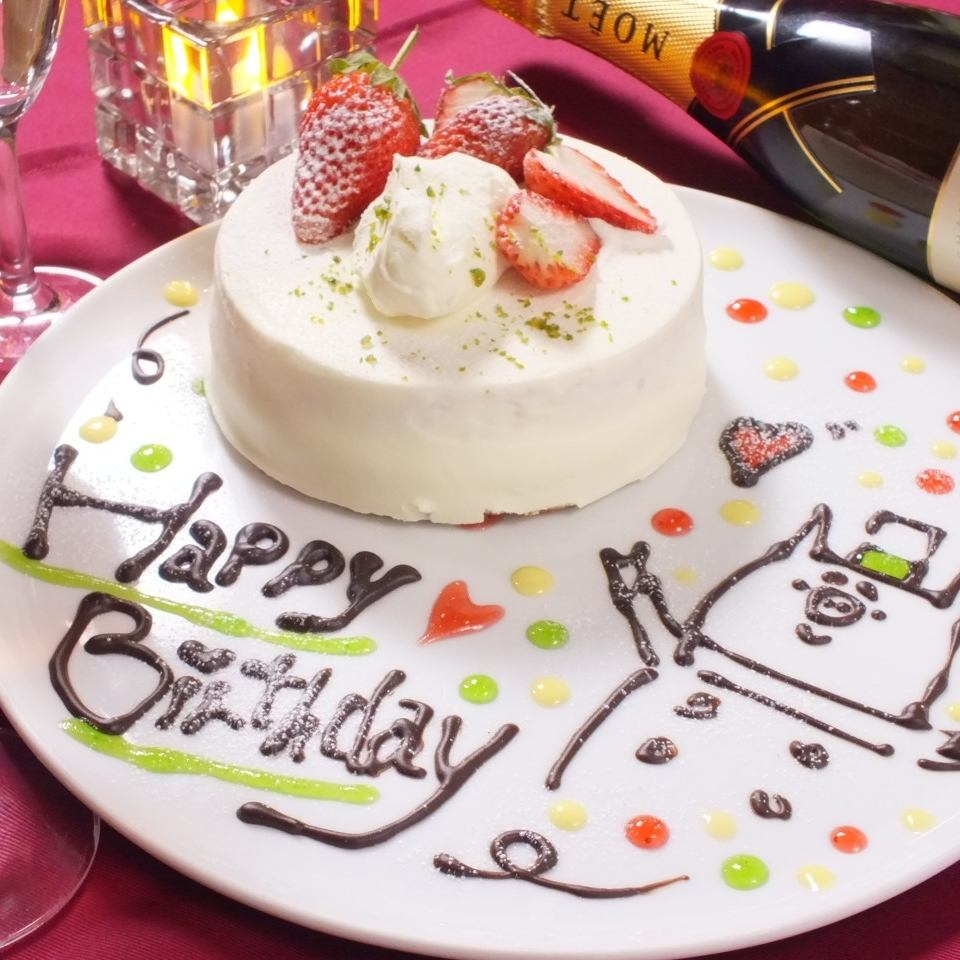 The private room equipped ★ birthday anniversary celebration ♪ dessert plate