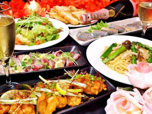[WD蛋糕★]两个小时任您畅饮及烹调菜肴6结婚第二次会议计划3300日元