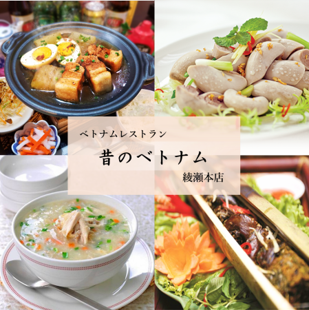 Healthy authentic Vietnamese cuisine to taste at Ayase ♪ Also for those who are on a diet ◎
