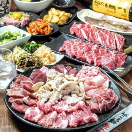 【BBQ course ★ All 11 items + 2 hour unlimited drink】 3850 yen course ♪ (tax excluded)
