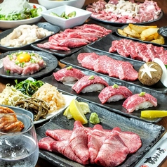 【Kuroge Wagyu beef! Yakiniku courses ★ All 16 items + 2 hour drinks all you can】 5000 yen course ♪ (tax excluded)