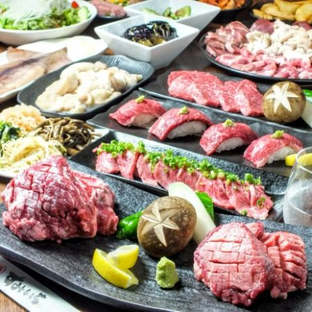 【Extreme thick black wagyu beef! Yakiniku pole course ★ All 17 items + 2 hour all you can drink】 6500 yen course ♪ (tax excluded)