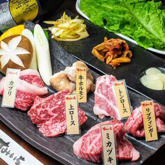 Beef serve 【cattle】 Total 270 g