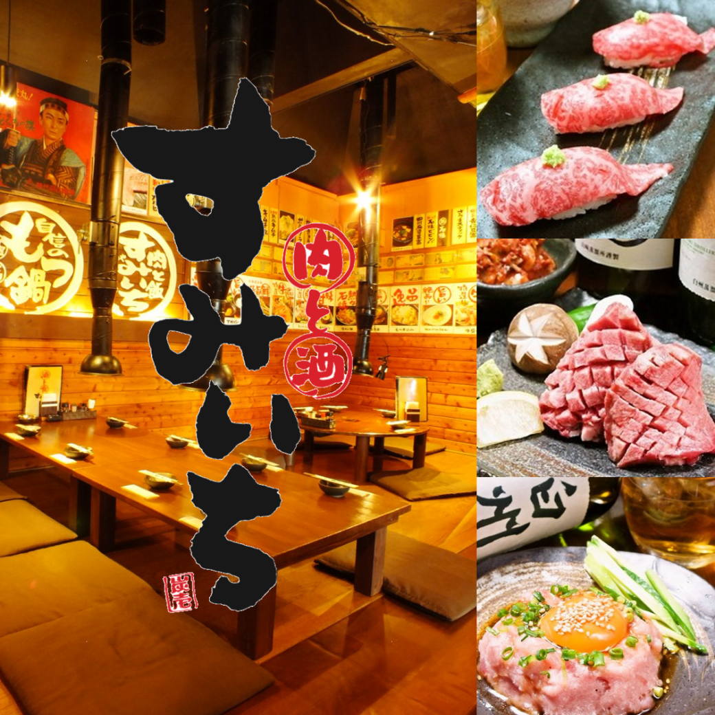 We offer carefully selected meat reasonably. ★ Please spend a pleasant time in the at home restaurant