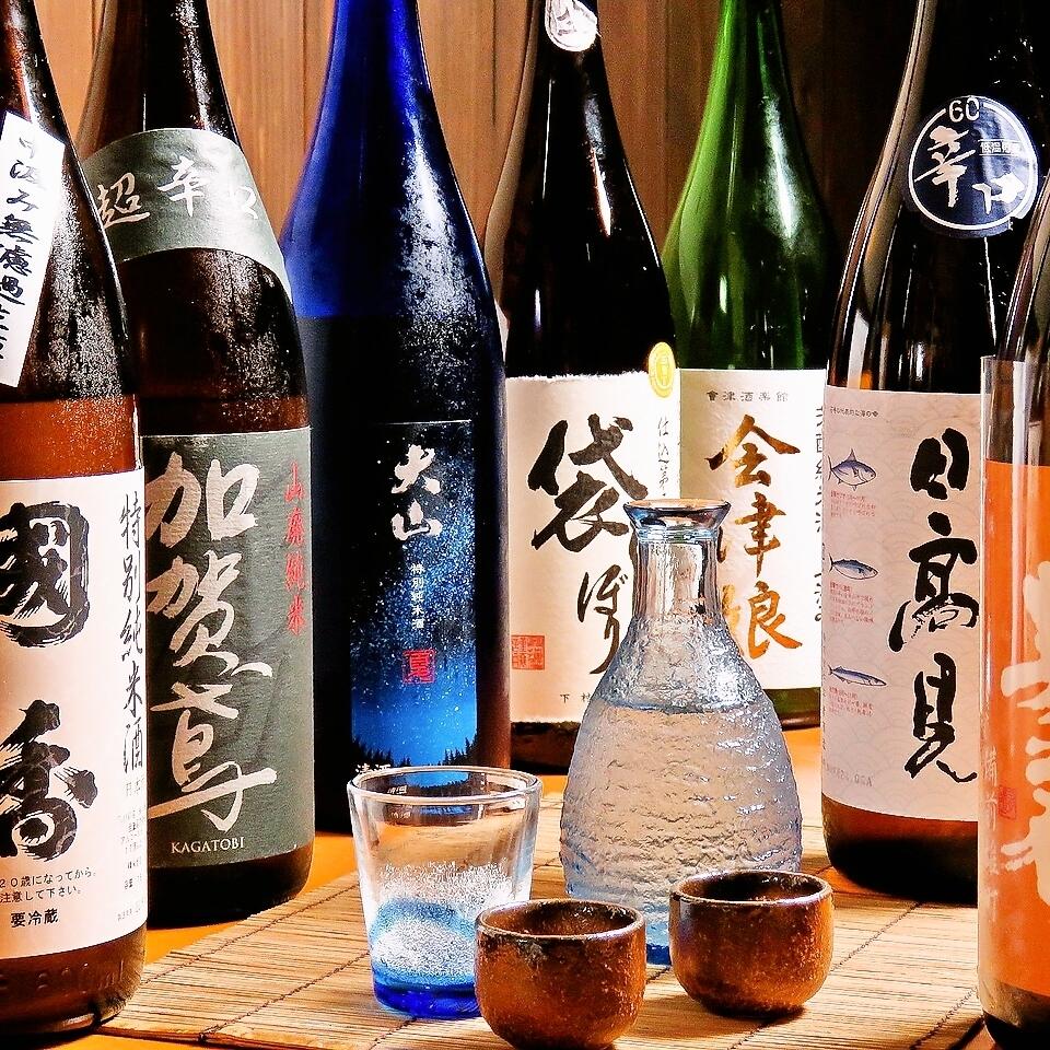 我们主要在静冈提供当地的清酒!