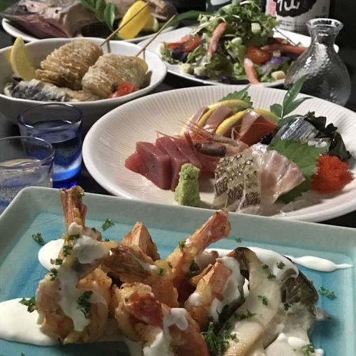 "【Boast of the Fish Main】 Yoshi Yoshi Special Course 4500 yen ""2 hours free all you can drink"""
