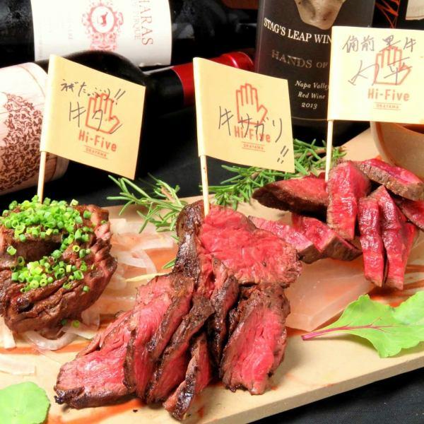 從田島牛肉合同農民購買的烤Bizen和牛!