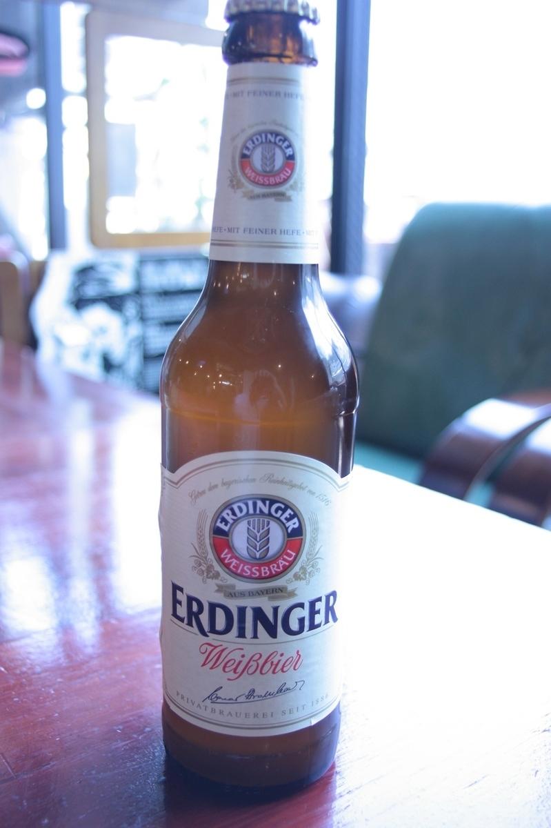 世界冰啤酒