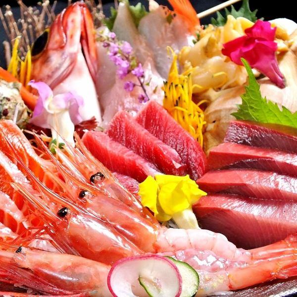 毎日仕入れる鮮魚はお刺身にて…!刺身の盛り合わせ1800円~