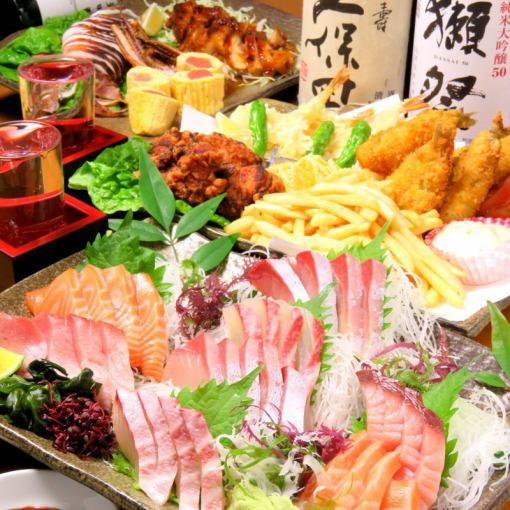 【ホットペッパー限定!!】旬の食材盛り合わせ!刺身や揚げ物に松屋巻き/3時間飲み放付き 4000円
