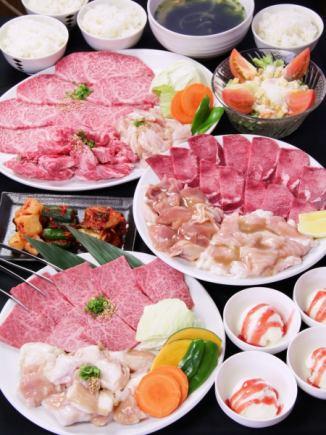 一天OK!所有14项4500日元Pokkiri【特殊扎uton套餐】※饮用软饮料