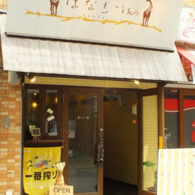 Items with motifs of shop name giraffe are stretched inside and outside the store.It is a very retreat shop where you can have an excellent cooked fire skewer.The location is also 6 minutes on foot from Hankyu Kyoto main line Takatsuki shi station, 13 minutes on foot from Takatsuki station on Tokaido Main Line / JR Kyoto line, excellent access! Please feel free to visit us ♪