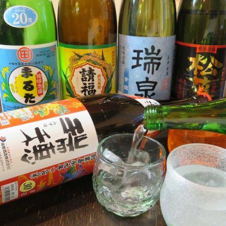 【金・土・祝前のご予約様限定】単品飲み放題90分☆1500円