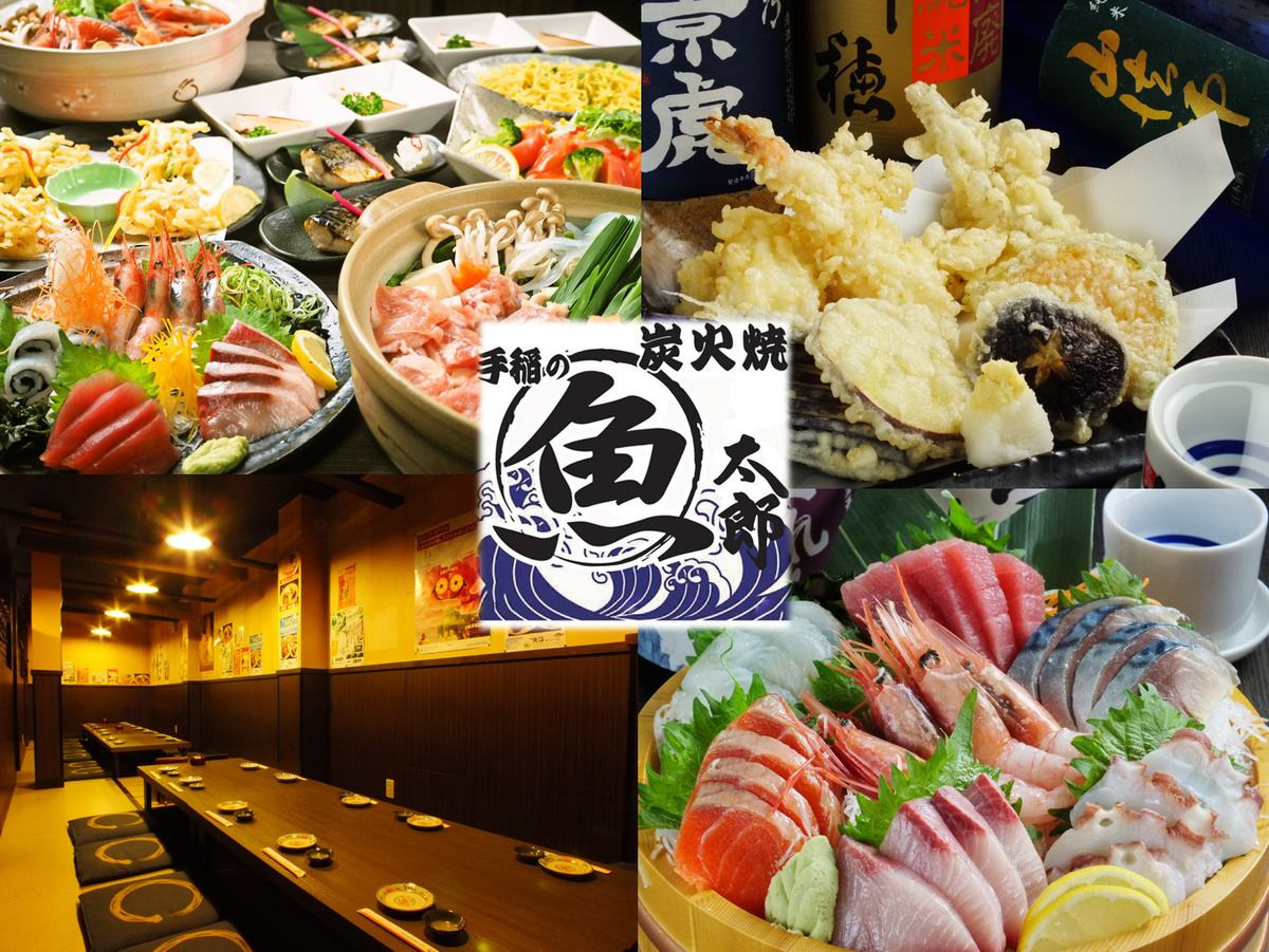 There two stores of Teine SakanaTaro-Kotoni SakanaTaro.Tavern that can enjoy the fresh seafood!
