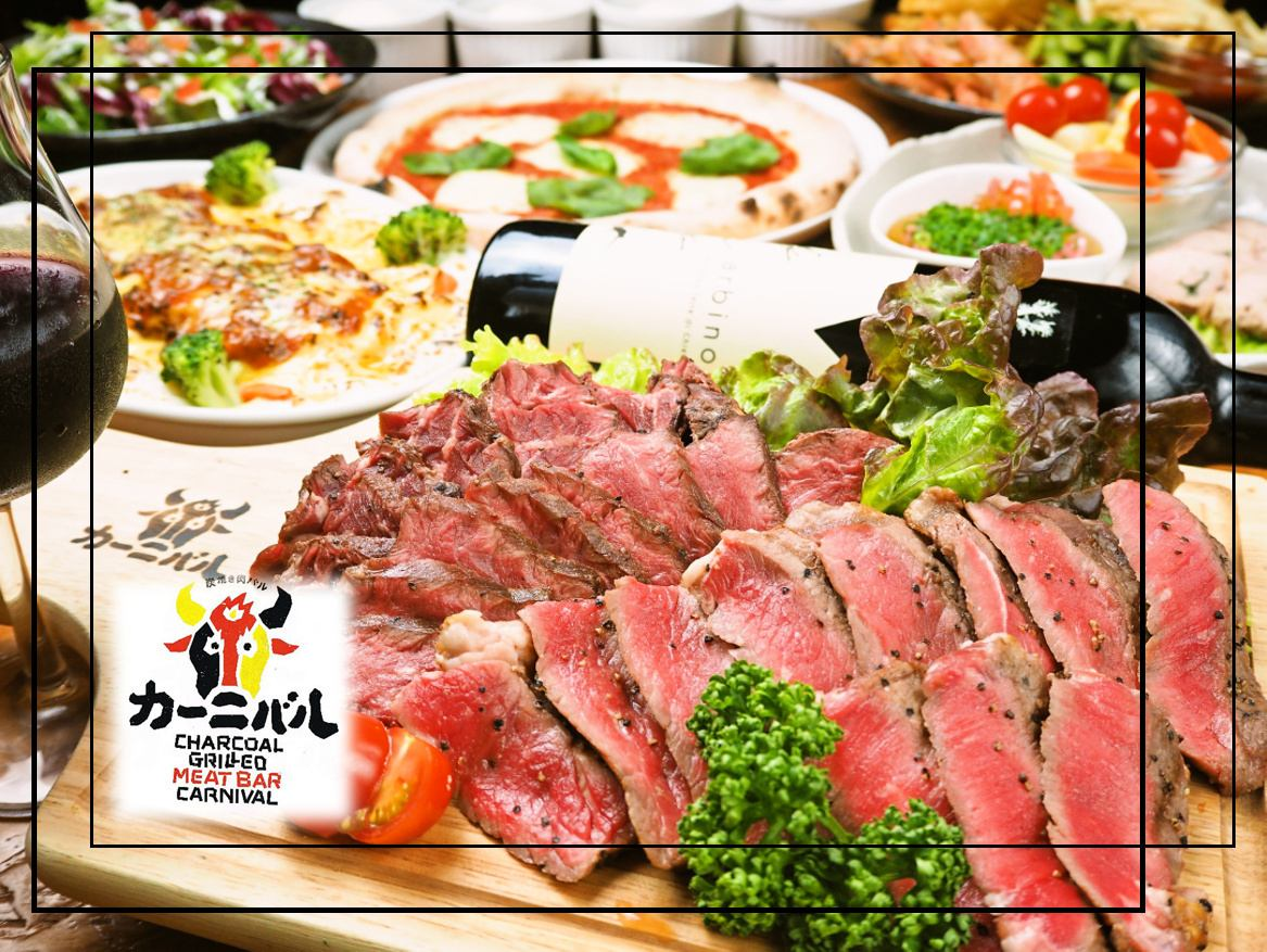 Ideal also to after work in a good location of a 3-minute walk from Sapporo Station North, shops to enjoy the meat and wine.