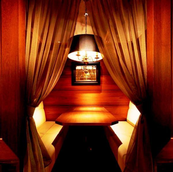 全席private感を意識した居住性の高い空間を実現!個室・半個室・カーテンでの仕切りなど周りのお客様を気にせずにごゆっくりとおくつろぎください☆