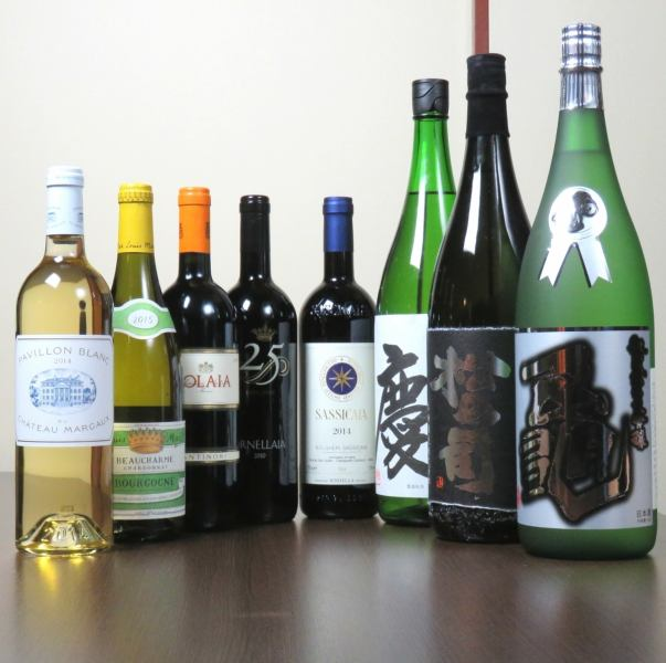 【To accompany shabu-shabu and smoked products】 Confidence in the assortment of wine! (Glass wine each 780 yen ~)