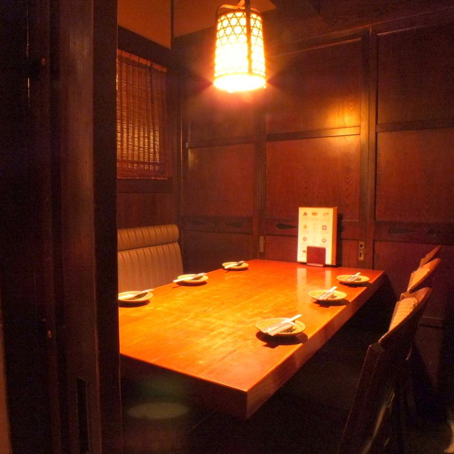 日本空间是受欢迎的座位
