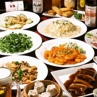 【禄(ろく)コース】定番コース2時間飲み放題付4950円(税込)♪お料理のみで3630円(税込)