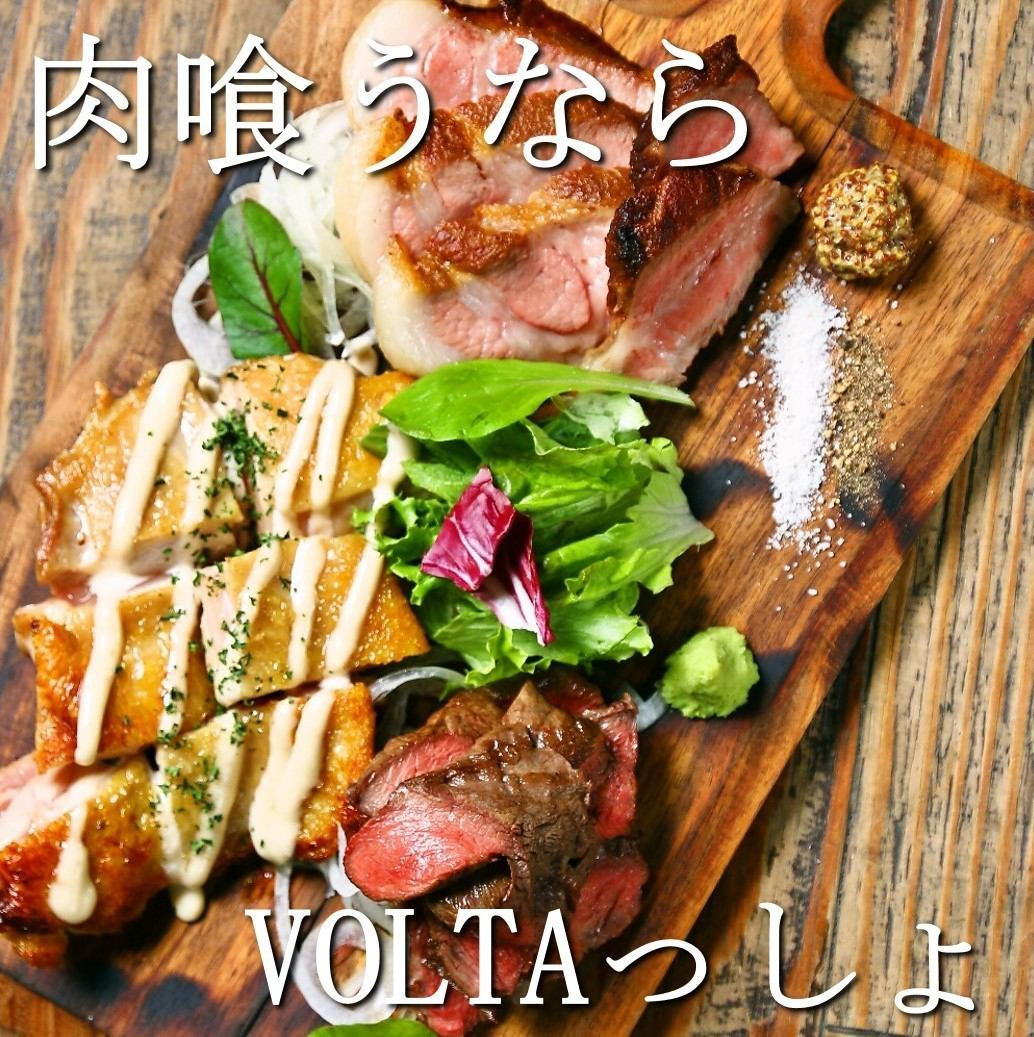 享受美味[肉]!我们还提供美味的菜肴。