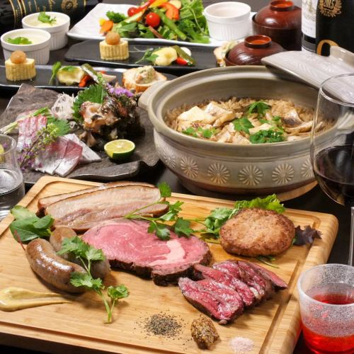 "Our most popular No.1 ""meat dish platter"" with Japanese and Western cuisine dishes 6 items 2 hours with unlimited drinks course 5000 yen"